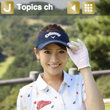 JOGIN ゴルフ部レポートゴルフが楽しくなるアプリ! ゴルフ Voice de スコア