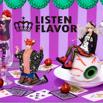 ListenFlavor 雑誌広告、ポスター