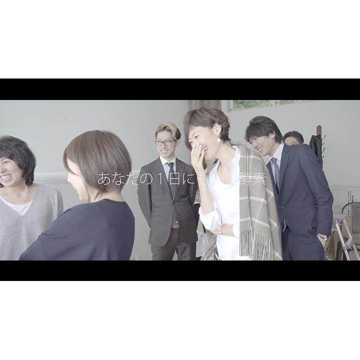 田丸麻紀×からだのレシピシリーズ 公式ムービー 「生酵素」篇 90秒verからだのレシピシリーズ×田丸麻紀さん インタビュー動画