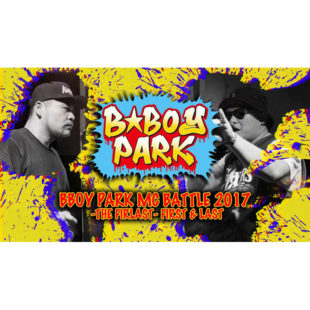 最後のB BOY PARK MC BATTLE 独占ON AIR